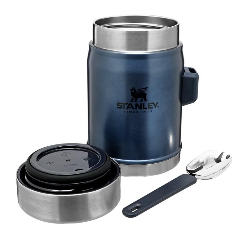 Food Jar 0,4 liter med sked nightfall
