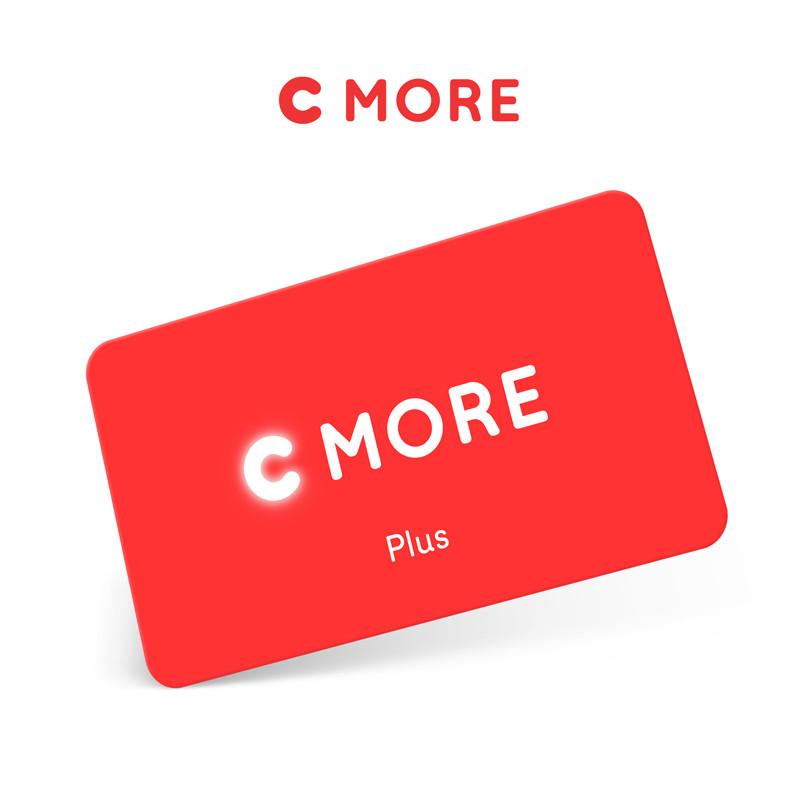 C More Plus